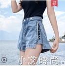 牛仔短褲女夏寬鬆2021新款闊腿時尚網紅ins超火薄款直筒高腰顯瘦 小艾新品