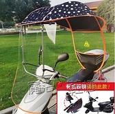 豪爵125踏板女士摩托車雨棚蓬防雨曬遮陽傘電動電瓶自行車擋風罩 ATF 魔法鞋櫃