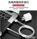 數據線iphone6數據線7Plus手機11pro加長18w適用蘋果iPhone充電器一 快速出貨