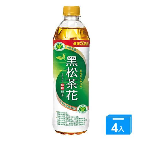 黑松茶花綠茶580mlx4入【愛買】