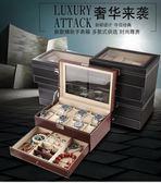 雙層帶鎖首飾盒 手錶收納盒 眼鏡戒指項錬飾品展示盒  聖誕節快樂購