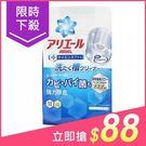 【限購5】日本P&G 洗衣槽清洗劑(250g)洗衣機清潔劑【小三美日】$99