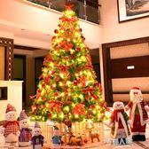 聖誕樹套餐家用1.5/1.8/2.1米加密鬆針樹套裝3米大型聖誕節裝飾品  9號潮人館 IGO