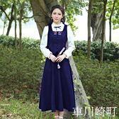 馬甲幸福時光秋季新款女裝東川崎町