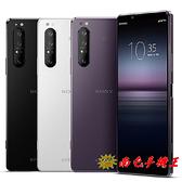 ※南屯手機王※ Sony Xperia 1 II (8G+256G) 5G手機 XQ-AT52【免運費宅配到家】