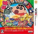 3DS 蠟筆小新 呼風喚雨春日部電影明星...