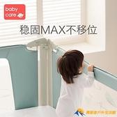 嬰兒床圍欄寶寶床護欄防護欄軟包兒童防摔安全升降擋布【勇敢者戶外】