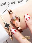 時尚防水石英手錶女學生手鏈手錶韓版簡約鎢鋼色女錶女士腕錶