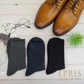 三色混搭襪男生中筒襪子 純棉排汗涼感消臭百搭正式皮鞋襪 三色(黑、灰、藍)一組