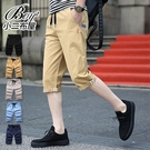 男短褲 韓版時尚潮流大尺碼純棉七分褲【NZ710117】