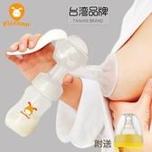 吸乳器臺灣吸奶器手動式 吸力大 產婦產后擠奶器吸乳器拔奶器便攜集乳器 新品