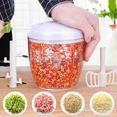 家用廚房多功能切菜器手動絞肉機絞菜攪菜攪碎菜機蒜泥器絞餡    琉璃美衣