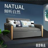多功能可折疊簡約實木沙發床 小戶型客廳雙人坐臥兩用可儲物布藝沙發 zh5412【歐爸生活館】