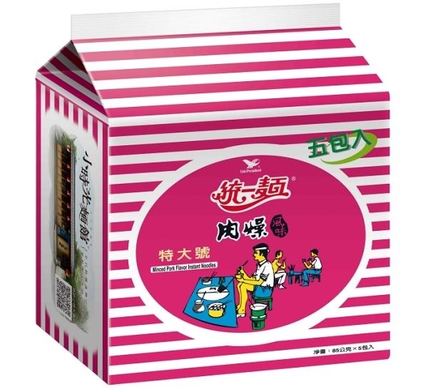 統一麵 肉燥風味特大號(5入)【合迷雅好物超級商城】