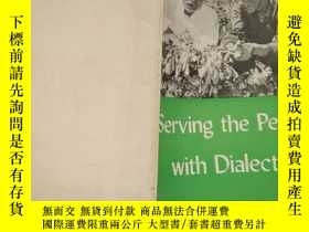 二手書博民逛書店Serving罕見the peopie with Dialect