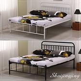 【水晶晶家具/傢俱首選】JF0597卡爾5呎白色雙人鐵床~~黑白雙色可選