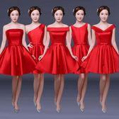 晚禮服短款新款宴會時尚伴娘禮服紅色優雅性感主持人小禮服 DN5016【Pink中大尺碼】