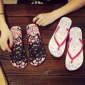 夾腳拖鞋  夏季新品人字拖平底涼拖鞋海邊外穿夾腳拖鞋防滑沙灘鞋