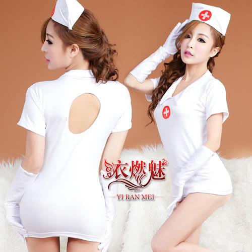 情趣睡衣 愛的診所!四件式性感露背護士角色扮演服