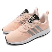 adidas 休閒鞋 X_PLR S W 粉紅 白 女鞋 反光 輕量透氣 運動鞋【ACS】 FV9221