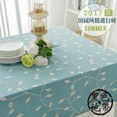 韓式田園風繡花餐桌布布藝茶幾台布簡歐正方形碎花桌布藍色小清新