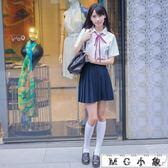 日系學生裝制服校服演出服班服百褶裙 MG小象