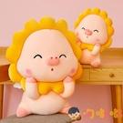 可愛豬豬毛絨玩具小豬公仔兒童睡覺抱枕玩偶布娃娃【淘嘟嘟】