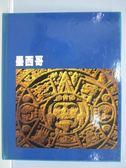【書寶二手書T6/地理_QGQ】墨西哥_時代-生活叢書