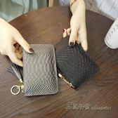 小錢包女短款超薄韓版拉鏈零錢包迷你簡約硬幣包新款潮【米蘭街頭】