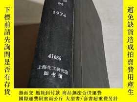 二手書博民逛書店HYDROCARBON罕見PROCESSING.Vol.53.4