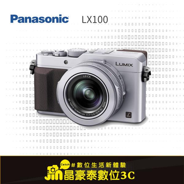 Panasonic DMC LX100 晶豪泰3C 專業攝影 平輸