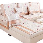 沙發墊夏天冰絲沙發墊巾罩套夏季客廳通用涼席涼墊簡約現代防滑坐墊子XW