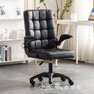 現貨 辦公椅電腦椅家用辦公椅升降轉椅職員...