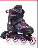 兒童成人男女可調大小碼全閃光直排輪溜冰鞋LVV3464【KIKIKOKO】