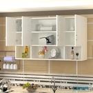 吊櫃 歐式廚房吊櫃實木掛墻式壁櫃墻上儲物...