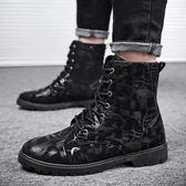 靴子 歐尼雪馳秋冬英倫潮流馬丁靴男士高筒鞋軍靴夏季男靴子韓版機車靴 雙11狂歡購物節
