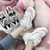 秋冬百搭休閒大碼女鞋41-43胖腳寬肥老爹鞋40加棉運動鞋『小宅妮時尚』