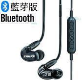 平廣 台灣公司貨保2年 SHURE SE215 BK K BT1 A 黑色 藍芽耳機 耳機 SE-215 藍芽版 BT