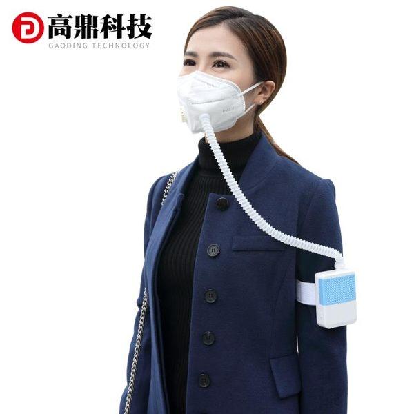 空氣清化器 移動肺保過濾便攜式空氣凈化器隨身防塵透氣電動口罩 玩趣3C