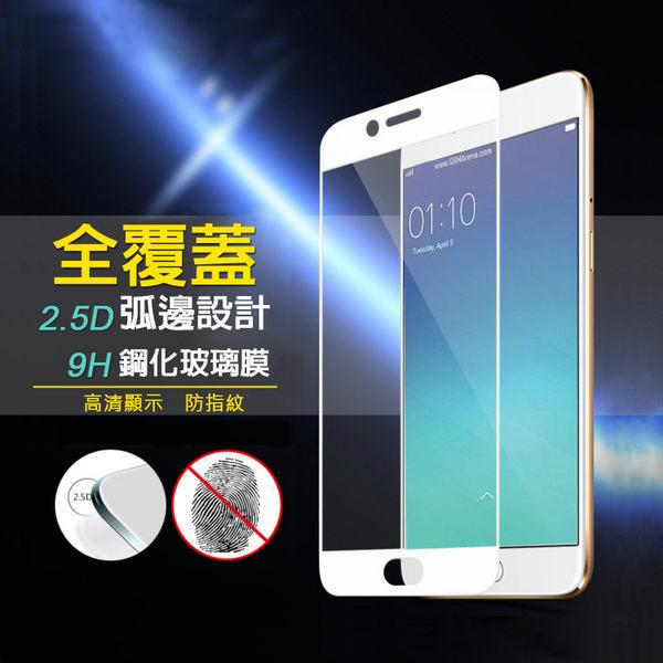 AHEAD SONY Xperia XZ Premium (5.5吋)超薄全屏滿版全膠無網點 0.26mm/9H玻璃貼 保護貼/保護膜/玻璃膜/鋼化膜