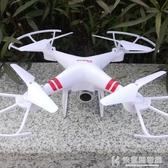 無人機小學生小型遙控飛機兒童玩具男孩大高清航拍飛行器超長續航 快意購物網
