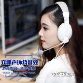 頭帶式耳機 筆記本台式機電腦 游戲耳麥 麥克風話筒聲麗 ST-2688