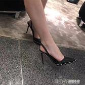 高跟涼鞋 夏新款鉚釘金屬珠珠尖頭高跟鞋細跟黑色包頭一字帶涼鞋女 溫暖享家