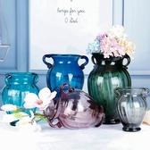 伊人 大號 法蘭晶 雙耳 玻璃花瓶 彩色 透明 擺件飾品
