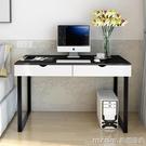 蔓斯菲爾電腦桌 台式電腦桌家用辦公桌簡約寫字台簡易書桌電腦桌QM 美芭
