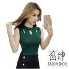 EASON SHOP(GW0786)實拍純色不規則挖洞短版圓領無袖針織背心女上衣服彈力貼身內搭衫顯瘦修身綠色
