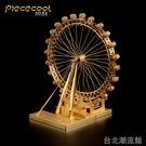 3d立體拼圖DIY金屬拼裝模型幸福摩天輪...