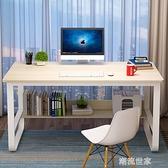 辦公桌電腦桌台式雙人簡易書桌家用學生寫字桌簡約現代小桌子臥室MBS『潮流世家』