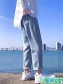 夏季薄款牛仔褲男寬鬆直筒潮牌ins韓版九分褲男生潮流百搭褲子【海阔天空】