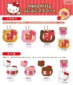 Hamee 日本正版 三麗鷗 Hello Kitty 凱蒂貓 squishy 可愛丹麥麵包 馬卡龍 舒壓捏捏樂 珠鍊吊飾 (3入組合)